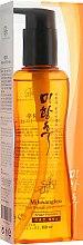 Эссенция с аргановым маслом - PL Cosmetic Mihwanghoo — фото N2