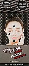 Духи, Парфюмерия, косметика Точечные патчи для очищения пор - Holika Holika Pig Nose Clear Strong Blackhead Spot Pore Strip