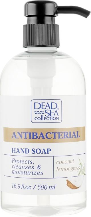 Антибактериальное жидкое мыло с ароматом кокоса и лемонграсса - Dead Sea Collection Antibacterial Hand Soap
