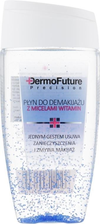 Жидкость для снятия макияжа с мицеллами витаминов - DermoFuture