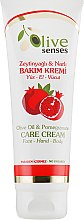 Духи, Парфюмерия, косметика Крем для лица и тела, оливковое масло и гранат - Selesta Senses Olive Oil Care Cream Face/Hand/Body