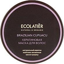 """Духи, Парфюмерия, косметика Кератиновая маска для волос """"Бразильский купуасу"""" - Ecolatier Brazilian Cupuacu Mask"""