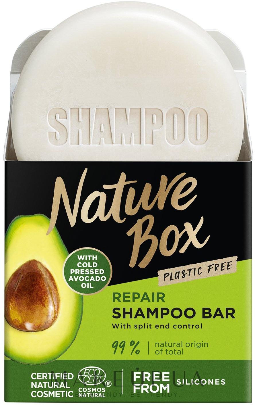 Твердый шампунь для восстановления волос с маслом авокадо холодного отжима - Nature Box Nourishment Vegan Shampoo Bar With Cold Pressed Avocado Oil — фото 85g