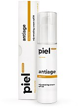Интенсивный крем - Piel Cosmetics Rejuvenate Antiage SPF20 Cream — фото N1