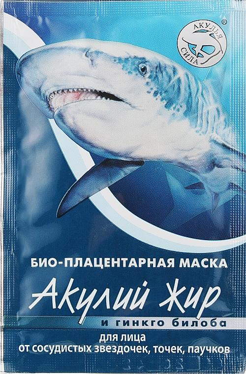 """Плацентарная маска для лица """"Акулий жир"""" с гинкго билоба - Лучикс"""