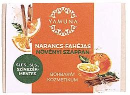 "Духи, Парфюмерия, косметика Мыло ""Апельсин-корица"" - Yamuna Orange-Cinnamon Vegetable Soap"