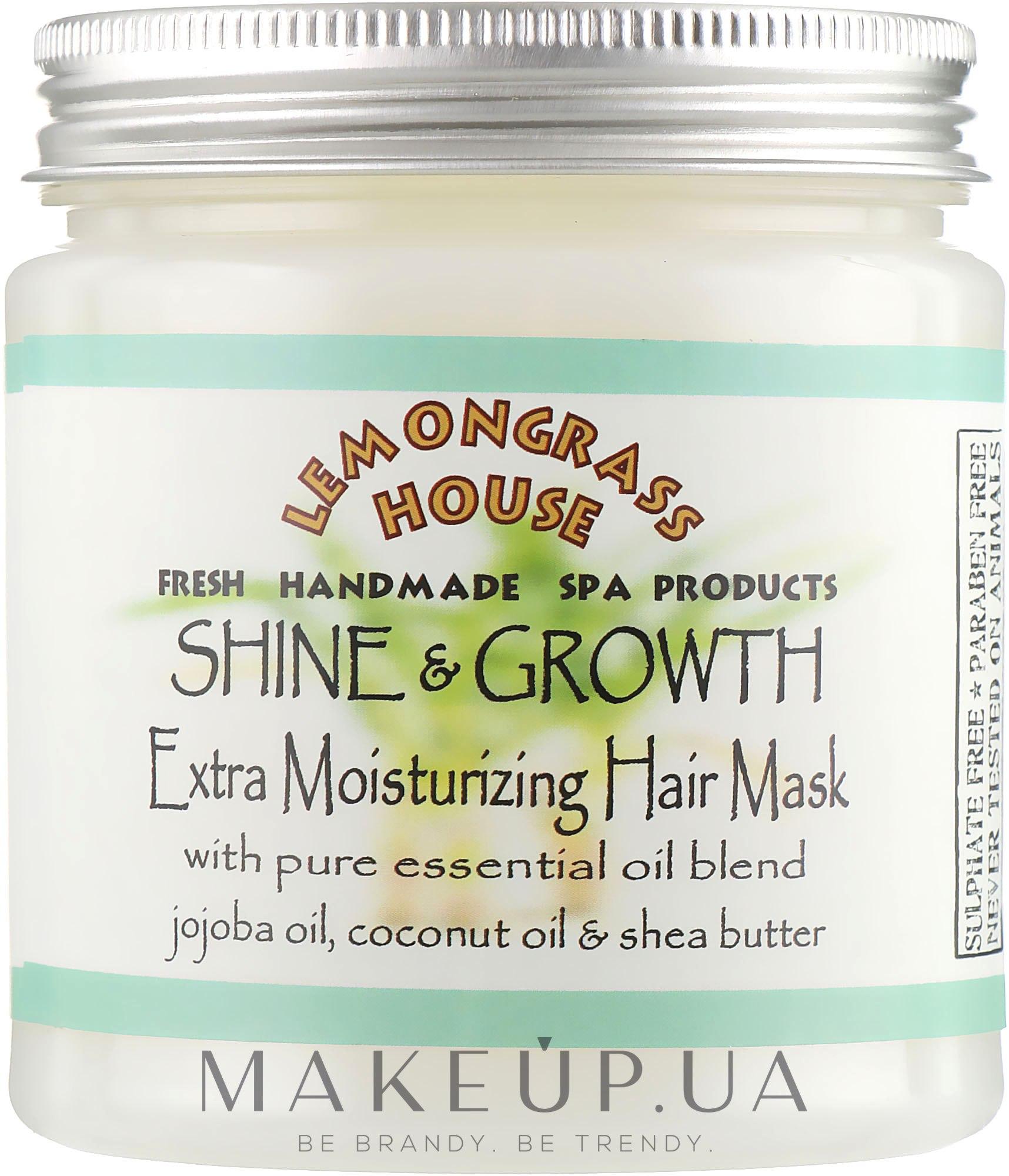 """Маска для волос """"Для роста и блеска"""" - Lemongrass House Shine & Growth Mask — фото 300ml"""