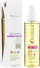Духи, Парфюмерия, косметика Масло для тела от растяжек - Olivella Anti-Stretch Mark Body Oil