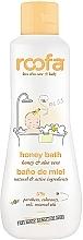 Духи, Парфюмерия, косметика Средство для ванны с медом - Roofa Honey Bath Gel