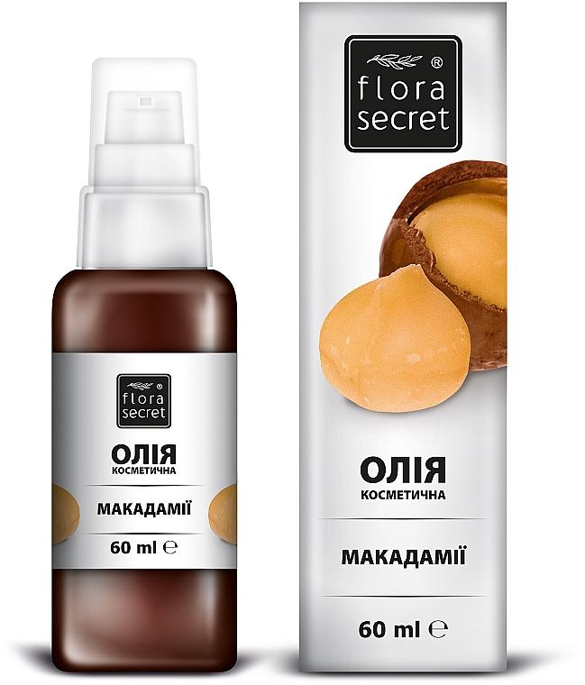 Масло макадамии - Flora Secret