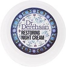 Духи, Парфюмерия, косметика Натуральный восстанавливающий ночной крем - Dr. Derehsan Restoring Night Cream