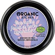 """Парфумерія, косметика Нічна маска для обличчя відновлювальна """"Нічна зміна"""" - Organic Shop Organic Kitchen Night Face Mask"""