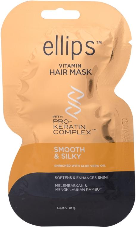 """Маска для волос """"Безупречный шелк"""" с Про-Кератиновым комплексом - Ellips Vitamin Hair Mask Smooth & Silky"""