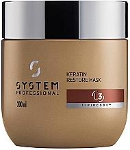 Духи, Парфюмерия, косметика Кератиновая маска для волос - System Professional Luxe Oil Lipidcode Keratin Restore Mask L3