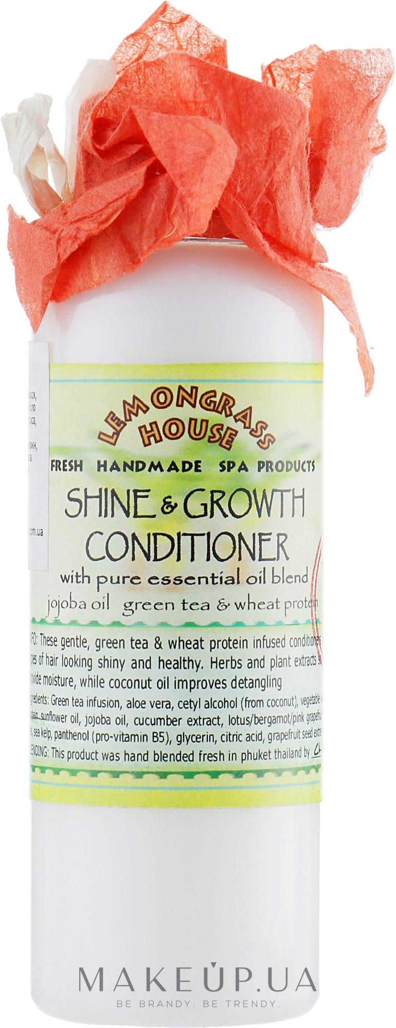 """Кондиционер """"Для роста и блеска волос"""" - Lemongrass House Shine & Growth Conditioner — фото 120ml"""