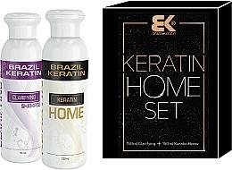 Духи, Парфюмерия, косметика Набор - Brazil Keratin Beauty Home Set (tret/150ml+shm/150ml)