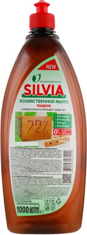 Жидкое хозяйственное мыло - Silvia