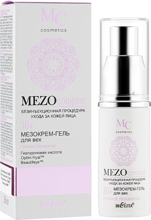 """Мезокрем-гель для век """"Глубокое увлажнение"""" 30+ - Bielita MEZO complex"""