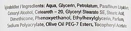Крем для лица и тела с оливковым маслом - Selesta Senses Olive Oil Care Cream Face/Hand/Body — фото N3