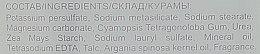 Освітлювальний порошок без аміаку, з олією аргани - Ollin Professional Megapolis Blond Powder — фото N3