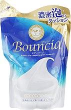 Духи, Парфюмерия, косметика Жидкое мыло для тела со сливками и коллагеном - Kanebo Kracie Milky Body Soap Bouncia (сменная упаковка)