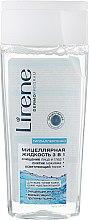Духи, Парфюмерия, косметика Мицеллярная жидкость 3 в 1 - Lirene Beauty Care 3 in 1 Micellar Solution