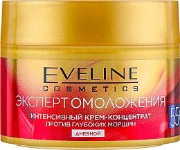 Интенсивный крем-концентрат против глубоких морщин - Eveline Cosmetics Expert 55+ — фото N2
