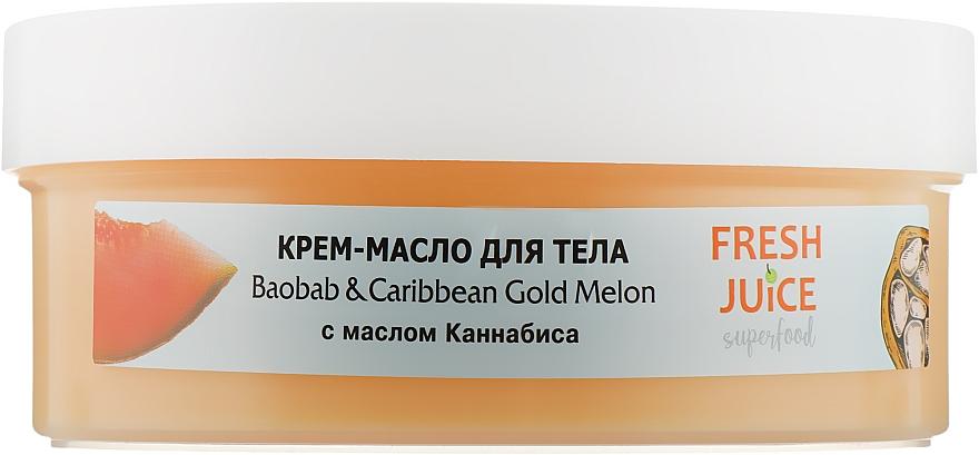"Крем-масло для тела ""Баобаб и Карибская золотая дыня"" - Fresh Juice Superfood Baobab & Caribbean Gold Melon"