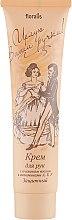 Духи, Парфюмерия, косметика Крем для рук защитный с пчелиным воском и витаминами А, Е, F - Floralis Hand Cream