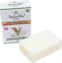 Духи, Парфюмерия, косметика Мыло с экстрактом рисовых отрубей - Sabai Thai Herbal Rice Milk Soap