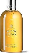 Духи, Парфюмерия, косметика Molton Brown Vetiver&Grapefruit Bath&Shower Gel - Гель для душа