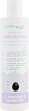"""Духи, Парфюмерия, косметика Детский шампунь-пенка с лавандой и мелиссой """"Honeywood"""" - Аромат"""