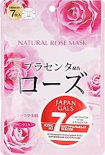Духи, Парфюмерия, косметика Натуральная маска для лица с экстрактом розы - Japan Gals Natural Rose Mask