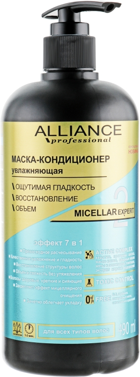 Маска-кондиционер увлажняющая - Alliance Professional Micellar Expert