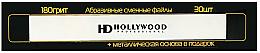 Духи, Парфюмерия, косметика Пилочка Прямая + сменные файлы 180грит, 1мм - HD Hollywood
