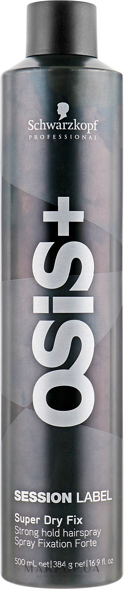 Суперсухой лак сильной фиксации - Schwarzkopf Professional OSiS+ Session Label Super Dry Fix — фото 500ml