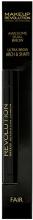 Духи, Парфюмерия, косметика Двойной карандаш и лайнер для бровей - Makeup Revolution Dual Ultra Brow Arch & Shape