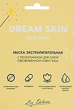 Духи, Парфюмерия, косметика Маска экстрапитательная для сухой кожи лица - Liv Delano Professional Care Art Home Mask