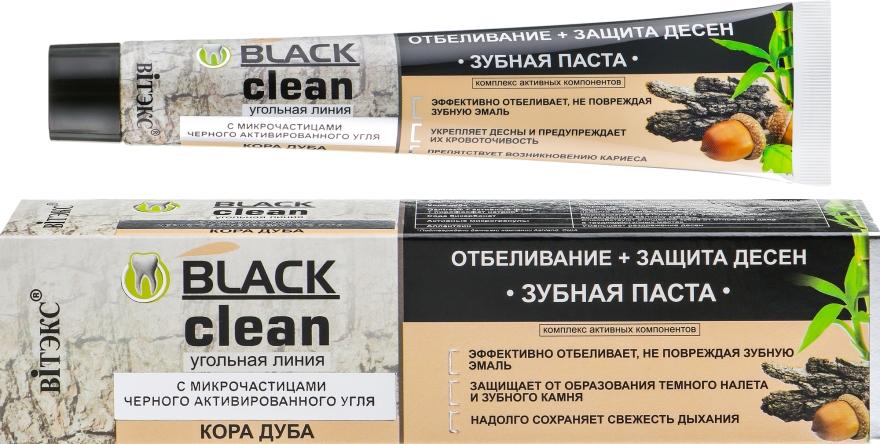 """Зубная паста """"Отбеливание + защита десен"""" - Витэкс Black Clean"""