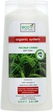 Рисовый лосьон для тела - Eco-in Cosmetic Organic System — фото N3