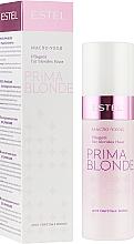 Духи, Парфюмерия, косметика Масло-уход для светлых волос - Estel Professional Prima Blonde