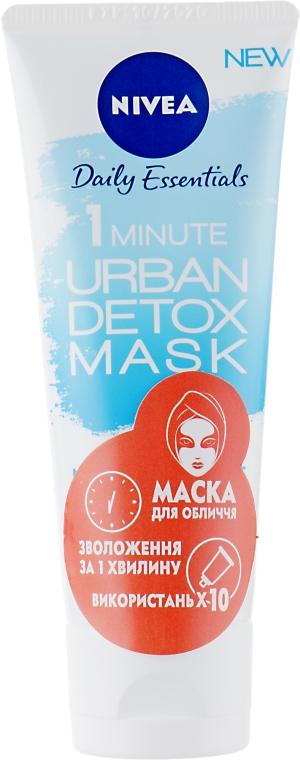 "Маска ""Увлажнение за 1 минуту"" - Nivea Daily Essentials 1 Minute Urban Detox Mask"