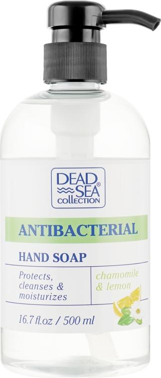Антибактериальное жидкое мыло с ароматом ромашки и лимона - Dead Sea Collection Antibacterial Hand Soap