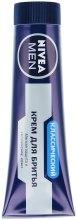 """Крем для бритья """"Классический"""" - Nivea For Men Mild Shaving Cream — фото N4"""