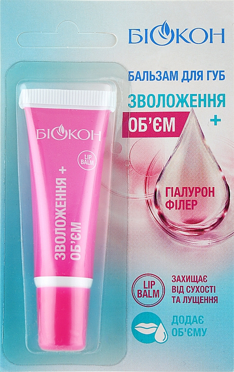 """Бальзам для губ """"Увлажнение и объем"""" - Биокон"""