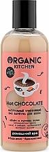 Духи, Парфюмерия, косметика Натуральный уплотняющий шампунь для волос - Organic Shop Organic Kitchen Hot CHOCOLATE