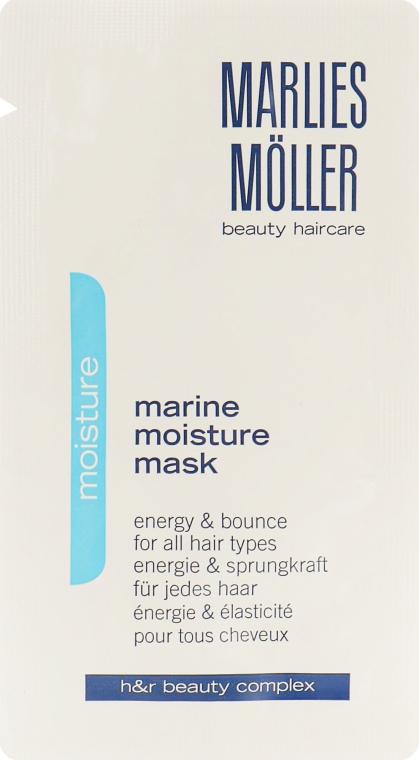 Увлажняющая маска - Marlies Moller Marine Moisture Mask (пробник)
