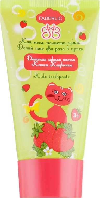 """Детская зубная паста """"Кошка Клубника"""" - Faberlic BB girl Kids Toothpaste"""