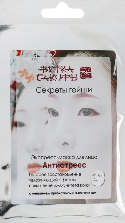Экспресс-маска для лица «Антистресс» - Modum Ветка Сакуры