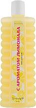 "Духи, Парфюмерия, косметика Пена для ванны ""Лимонад"" - Avon Traditional Lemonade Bubble Bath"
